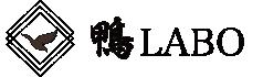鴨LABO